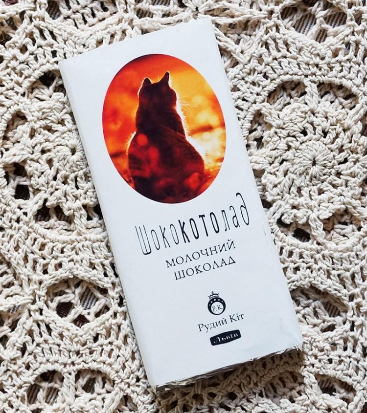Шококотолад