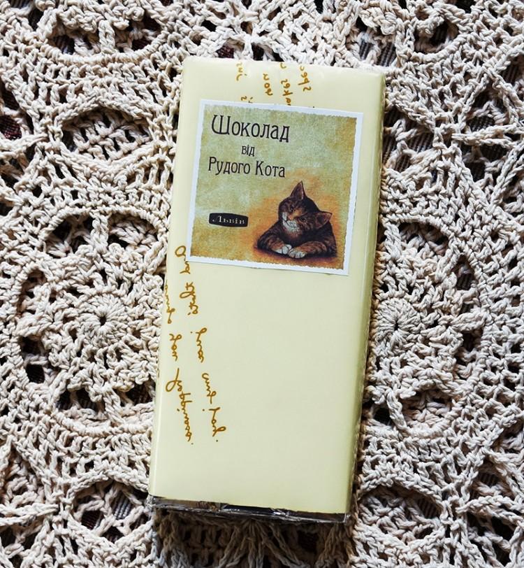 Шоколад від Рудого Кота